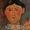 Il_ritratto_del_novecento