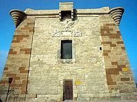 Trapani. Torre di Ligny